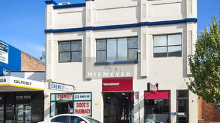 372 Chapel Road Bankstown NSW 2200