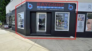 383 Merrylands Road Merrylands NSW 2160