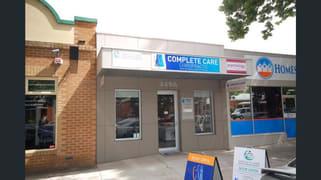 Ground  Suite/449a Swift Street Albury NSW 2640