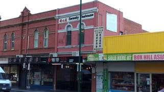 Level 1, 566 Station Street Box Hill VIC 3128