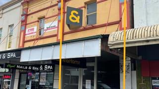 267 Bong Bong Street Bowral NSW 2576