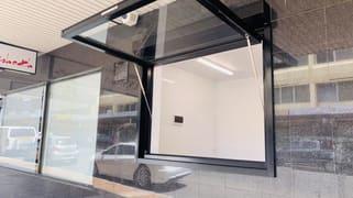Kiosk/215 George Street Liverpool NSW 2170