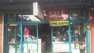 301 Barkly Street Footscray VIC 3011