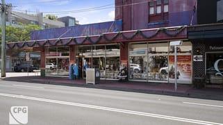292-296 Rocky Point Road Ramsgate NSW 2217