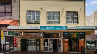 301 Forest Road Hurstville NSW 2220