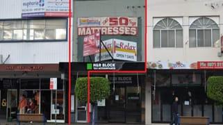 Suite 2/454 Princes Hwy Rockdale NSW 2216