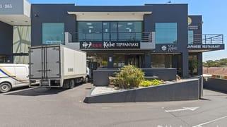 Suite 1 &/261-265 Blackburn Road Doncaster East VIC 3109