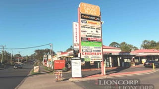 Shop 1/123 Orange Grove Road Coopers Plains QLD 4108
