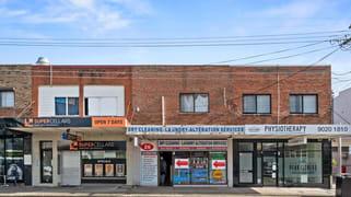 26 Cabarita  Road Concord NSW 2137