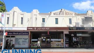 281 Forest Road Hurstville NSW 2220