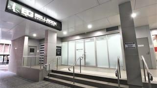 Level Ground, Shop 4/13A Montgomery Street Kogarah NSW 2217