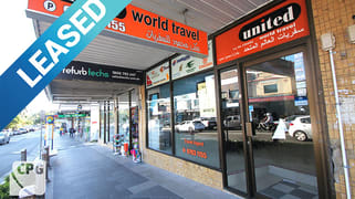 3 Marion Street Bankstown NSW 2200