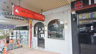 4 Katoomba Street Katoomba NSW 2780