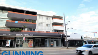 Shop 3/250-258 Rocky Point Road Ramsgate NSW 2217