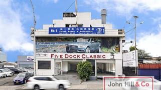 53 Parramatta Road Five Dock NSW 2046