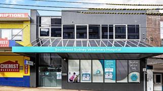 Ground Floor/225 Maroubra Road Maroubra NSW 2035