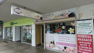 1/30-32 Oxford Road Ingleburn NSW 2565