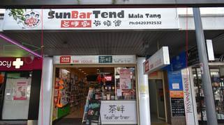 65 John Street Cabramatta NSW 2166