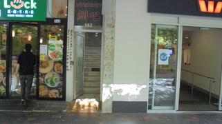 Level 1/142 Rowe Street Eastwood NSW 2122