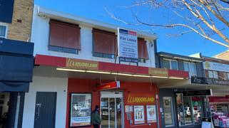 1/22 Gymea Bay Road Gymea NSW 2227