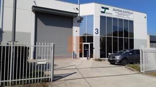 Office and warehouse/3 Watson Road Padstow NSW 2211