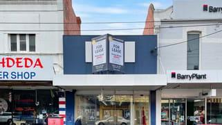 452 Sydney Road Coburg VIC 3058