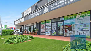 Shop 7/129-133 Minjungbal Drive Tweed Heads South NSW 2486