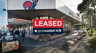Shop 1, 435 Centre Road Bentleigh VIC 3204