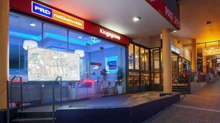 Shop 3/215-231 Kingsgrove Road Kingsgrove NSW 2208