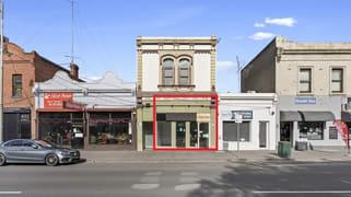 501 Spencer Street West Melbourne VIC 3003