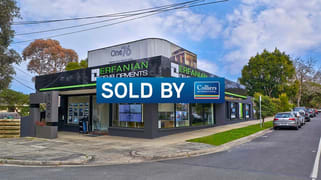 124 Bayswater Road Croydon South VIC 3136