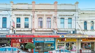 203 Liverpool Road Ashfield NSW 2131