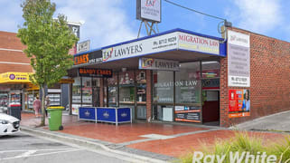 33C Langhorne Street Dandenong VIC 3175