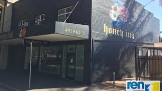 402 King Street Newcastle West NSW 2302