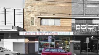 476 Sydney Road Coburg VIC 3058
