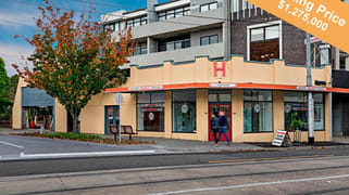 41-43 Church Street Hawthorn VIC 3122