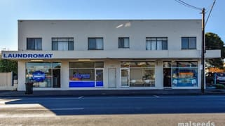 252 Commercial Street Mount Gambier SA 5290