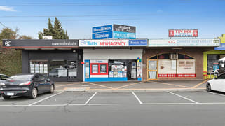 Shops 1-3/191 Melrose Drive Tullamarine VIC 3043