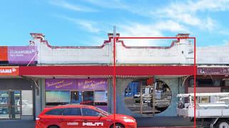 241 Parramatta Road Annandale NSW 2038