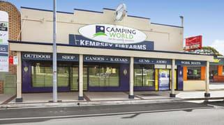 60 Smith Street Kempsey NSW 2440
