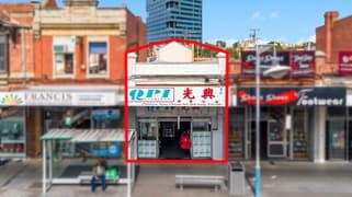 15 Paisley Street Footscray VIC 3011