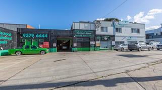 599-601 Keilor Road Niddrie VIC 3042