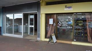 177-179 Kingaroy Street Kingaroy QLD 4610