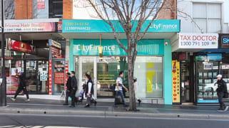 11 Flushcombe Road Blacktown NSW 2148