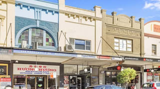 230 Marrickville Road, Marrickville NSW 2204