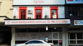 152 Brisbane Street Ipswich QLD 4305