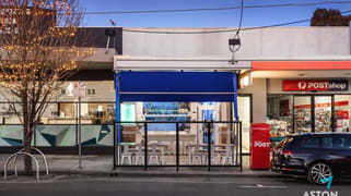 145B Station Street Fairfield VIC 3078