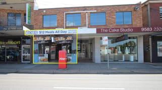 341 Rocky Point Road Sans Souci NSW 2219