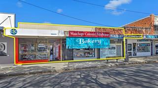 44-48 Hastings Street Wauchope NSW 2446