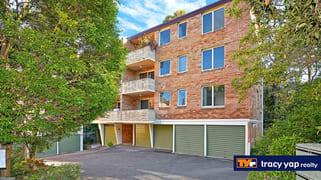 9 Peach Tree Road Macquarie Park NSW 2113